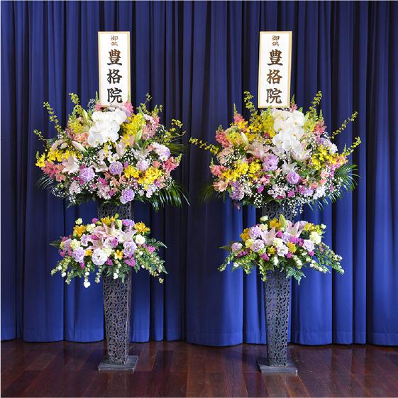 お供え花A