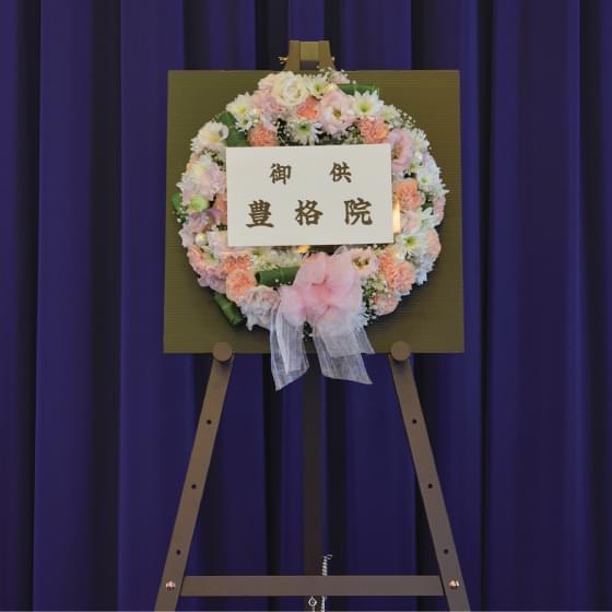 メモリアルリースD 色花ベース(直径38cm)